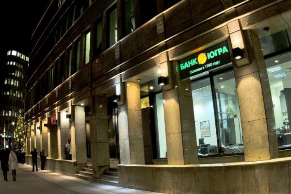 Политики требуют от правительства разобраться в проблеме банка «Югра»