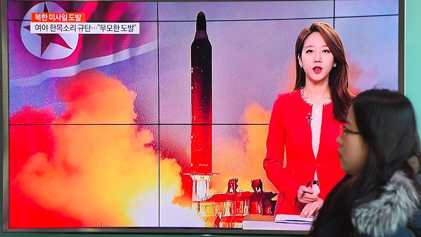 После запуска: как провокация КНДР может расширить военное присутствие США в Японии