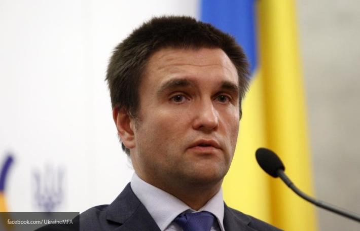 Наглость по-украински: Климкин призвал реформировать устав Совбеза ООН