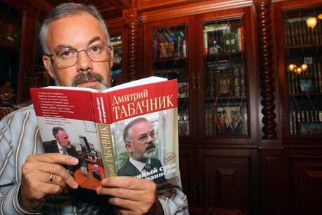 Украинский суд арестовал десятки миллионов на банковских счетах министра Януковича