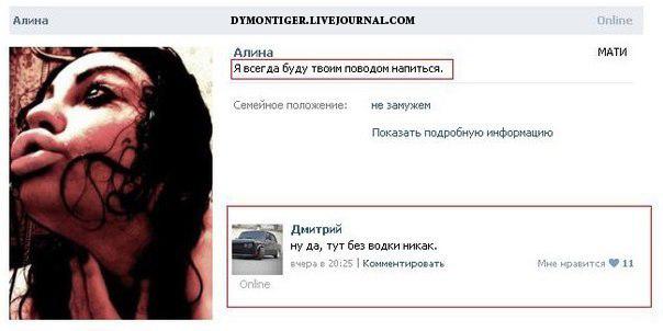 http://mtdata.ru/u10/photo1B55/20701218131-0/original.jpg