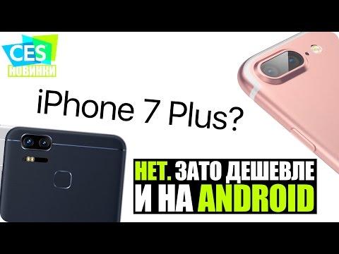 Очередной убийца iPhone 7 Plus, Panasonic Lumix GH5 и новинки Samsung на CES 2017