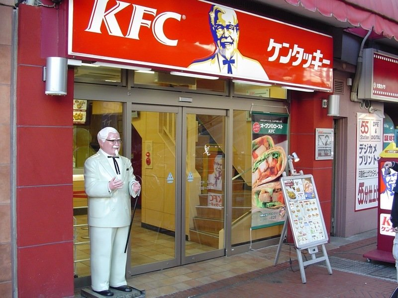 8. В Японии на Рождество принято устраивать пир в KFC - это стало настоящей традицией в мире, интересное, полезно, путешествия, страна, факты, фото, япония