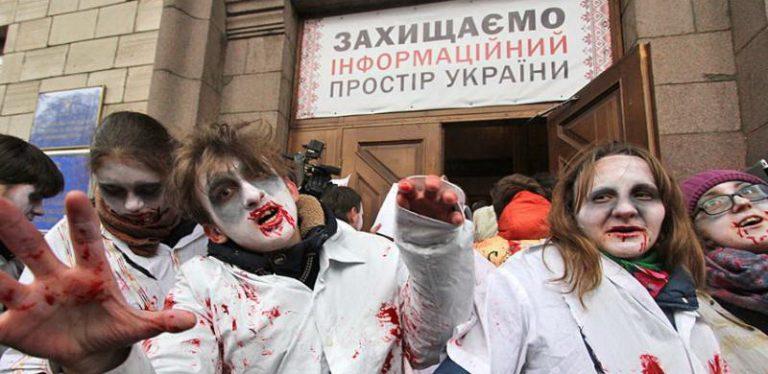 Шокирующие новости об украинских зомби, которых останавливает только пуля в голову