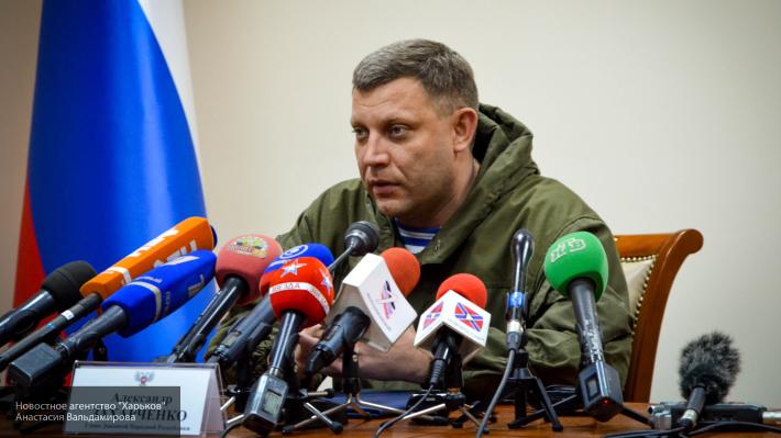 ДНР требует созвать видеоконференцию из-за обострения обстановки