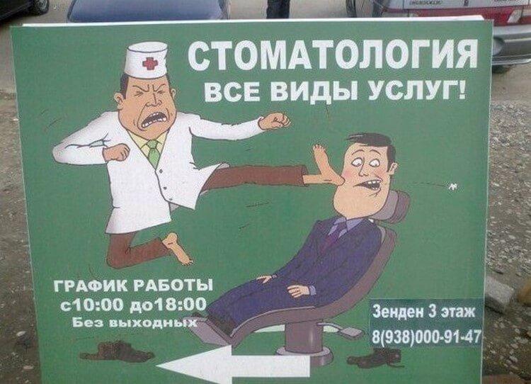 Вот почему лучше не посещать современных стоматологов