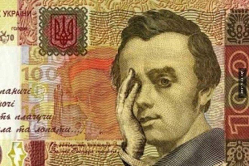 Европа толкнула Украину в бездну нищеты