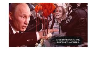 РОССИЮ УНИЧТОЖАЮТ: во власти окопался ВРАГ! / Полиция переходит на сторону народа?