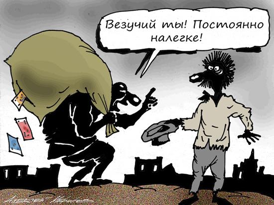 Доходы россиян «нарисуют» по-новому: почему статистика стала скандальным продуктом