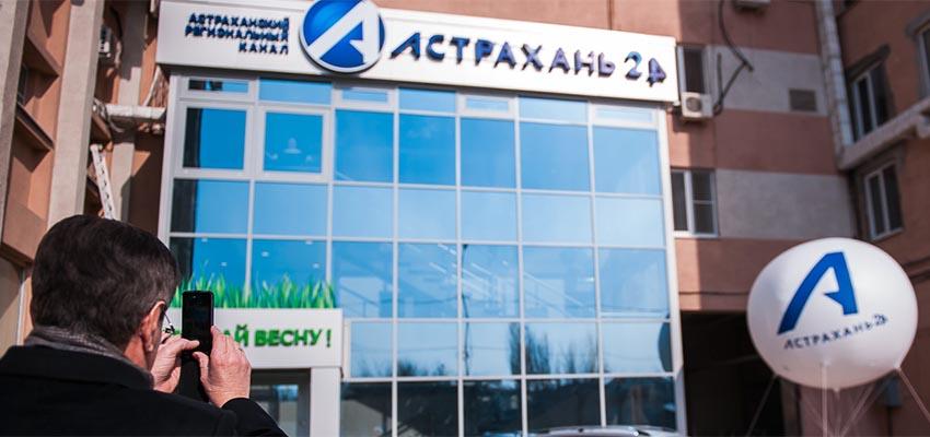 "Astrakhan.Site:""Социальный н…"