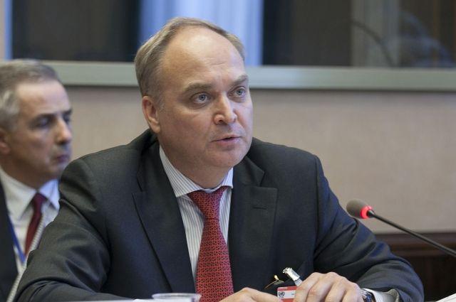 США одобрили назначение Антонова послом РФ в Вашингтоне