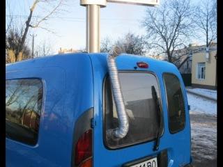 Как согреться в машине, конвектор в машине и в прицепе (газовый конвектор)
