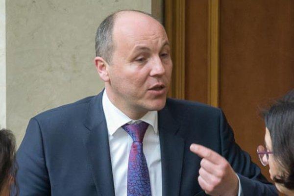 Оговорка «по Фрейду»: Парубий объявил о подготовке «незаконных выборов президента Украины»