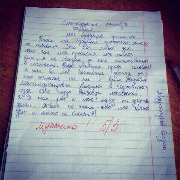 Фото из источника prikol.mediasole.ru