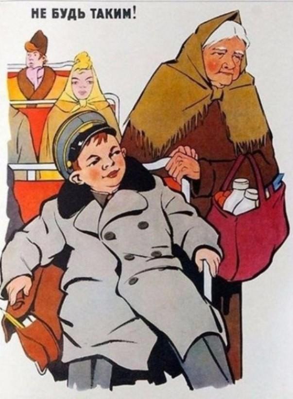 Правила жизни настоящего советского ребенка