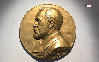 Лауреатом Нобелевской премии по литературе стал британский писатель