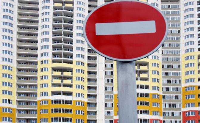 Власть заставит нищих россиян покупать дорогое жилье