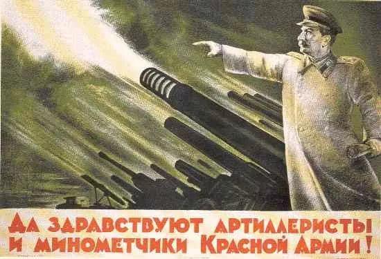 Шквал разрушительного огня: Воспоминания немцев о грозной артиллерии СССР