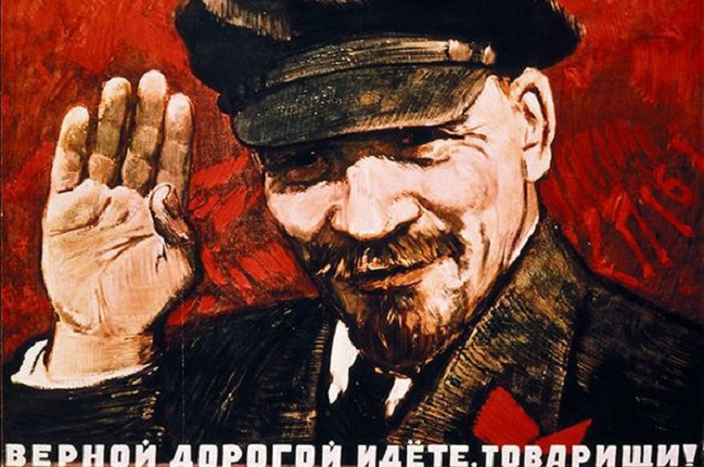 Терроризм как форма существования либерал-большевизма