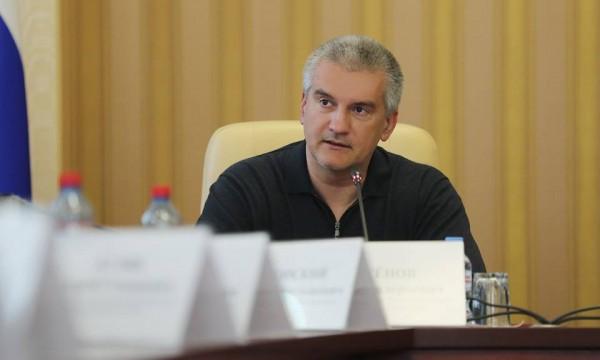 Сергей Аксёнов собирается из…