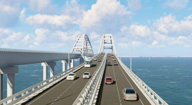 Крымский мост. Едем по Крымскому мосту.