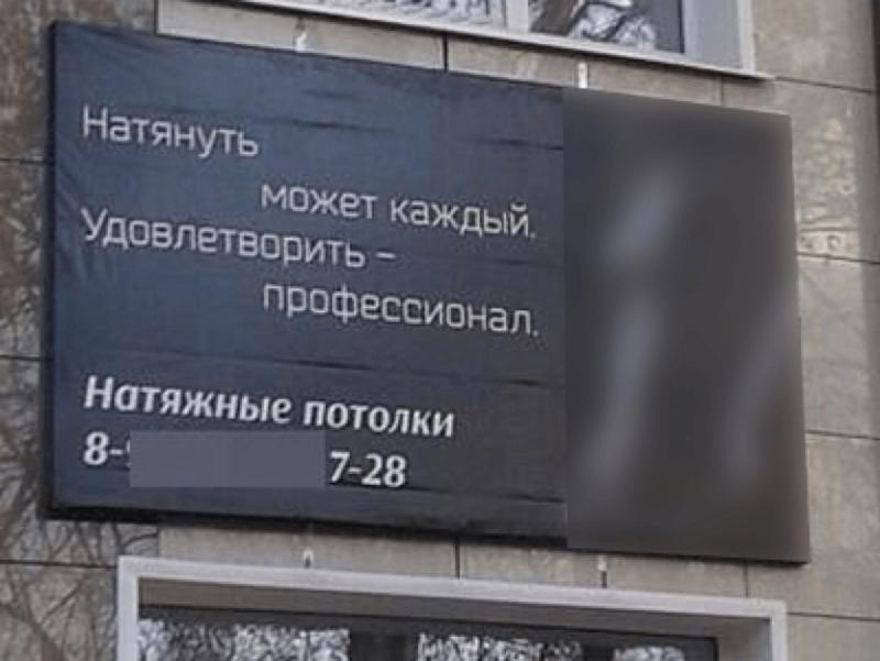 agentstva-intim-uslug-yaroslavlya-reklama