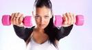 Уражнения для занятий фитнесом