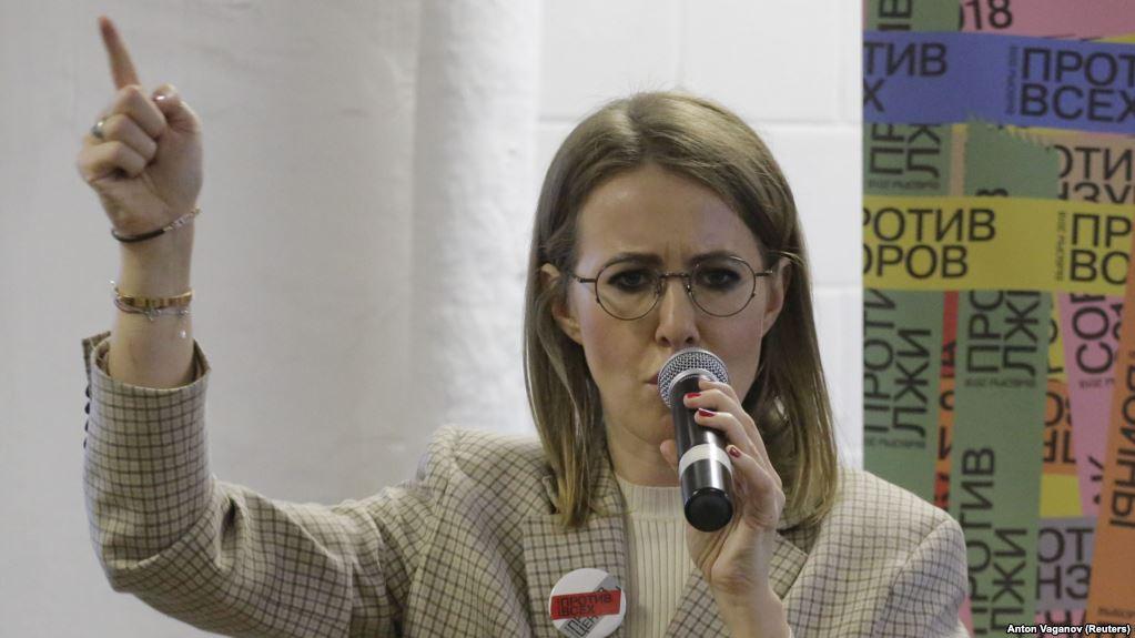 Собчак предложила американцам изменить государственный строй в России