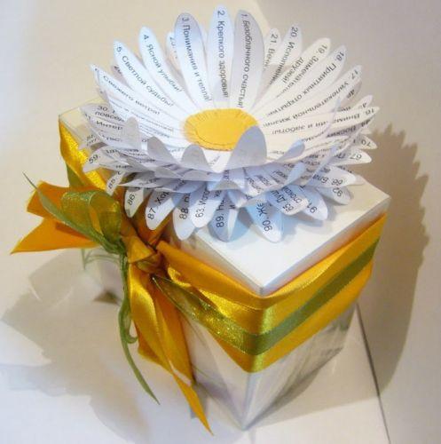 пример упаковки (10)