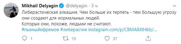 Джип Михаила Ефремова протаранил авто в центре Москвы: Очевидцы при виде актёра не сдерживают мата