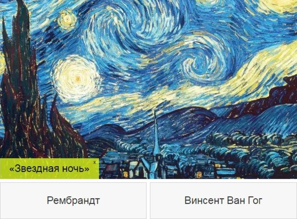 Тест: Эти картины художников…
