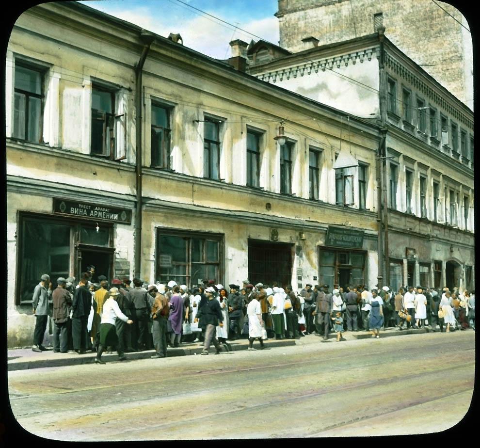 Москва 1931-ого года в цвете!