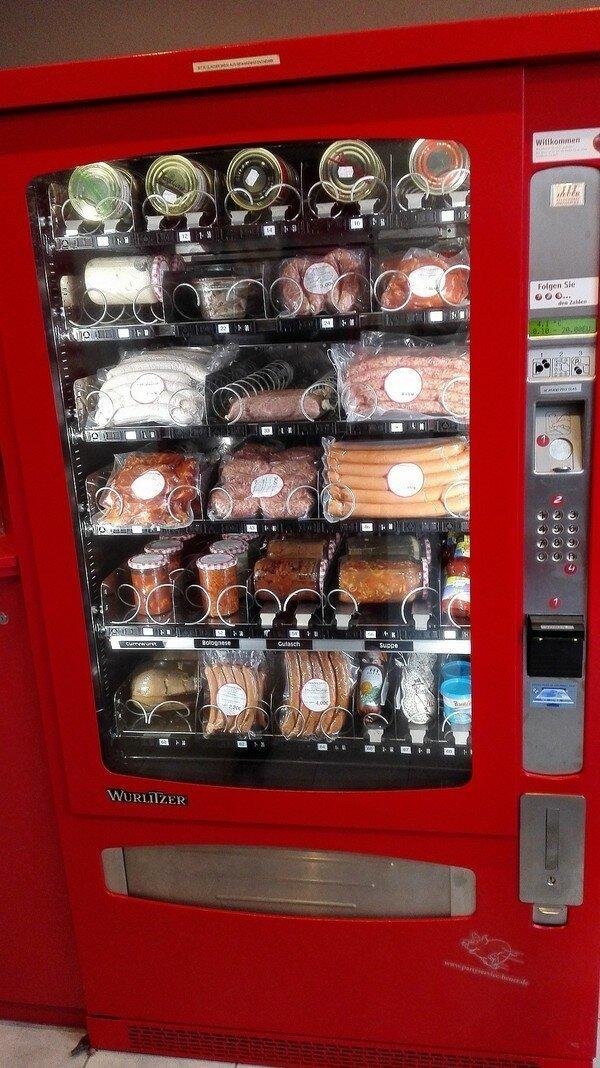 Вендинговый аппарат по продаже кофе в Германии Их нравы, германия, европа, немцы, прикол, юмор