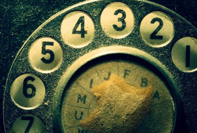 Как номер телефона влияет на…