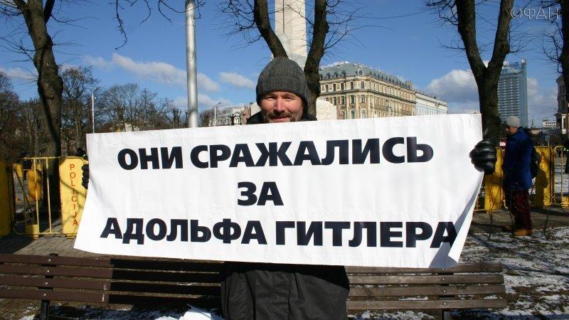 Применить силу без санкции ООН! - Героизация нацизма в Прибалтике развязывает руки РФ.