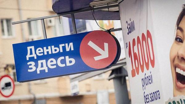 В России выросло число должн…