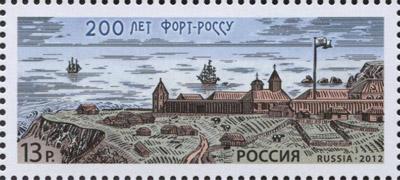 Форт Росс - утерянная русская мечта в Америке