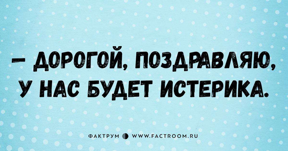 Подборка развесёлых анекдотов)