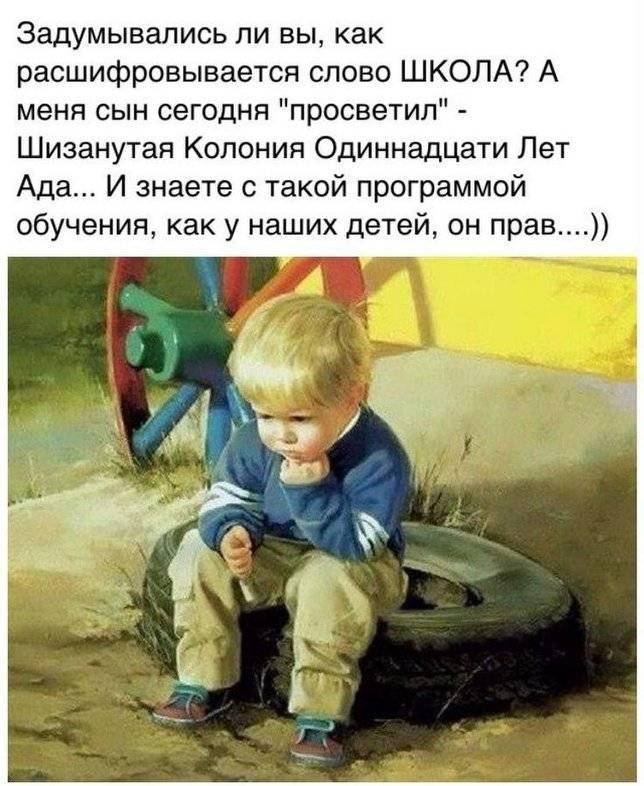 +7° в Москве 7-го ноября и +…