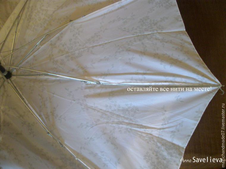 "Преображаем зонтик Ñ Ð¿Ð¾Ð¼Ð¾Ñ‰ÑŒÑŽ вышивки, фото â""– 2"