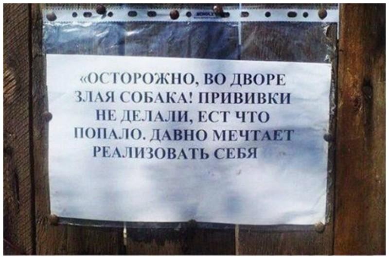 Предупреждён значит рассмешён)