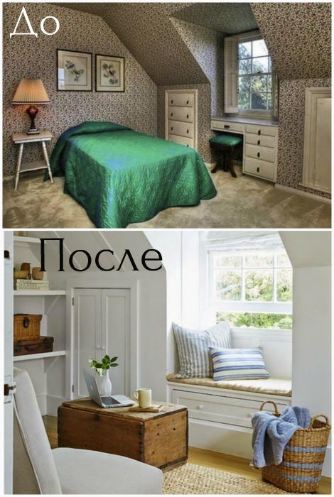 Комната отдыха из старой мансардной спальни.