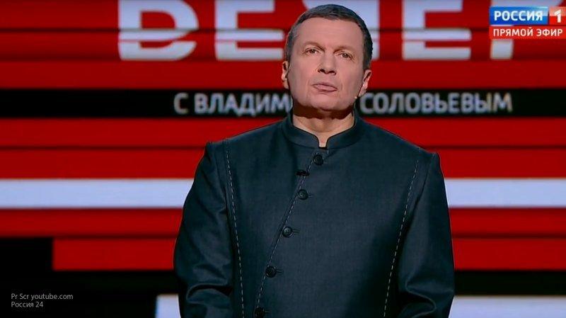 """Чубайс должен прочесть уголовный кодекс, сказал Соловьев на его предложение """"обтереться"""""""