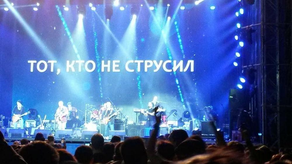 киев5