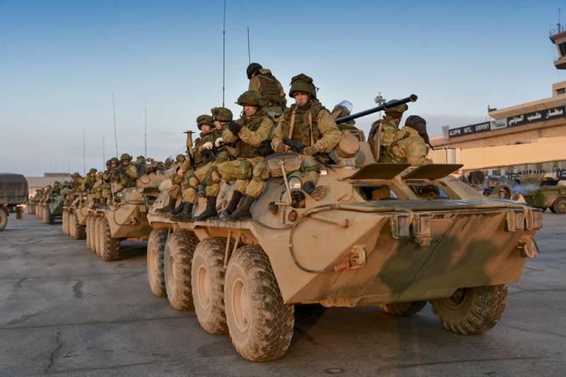 Сирия как второй Афганистан …