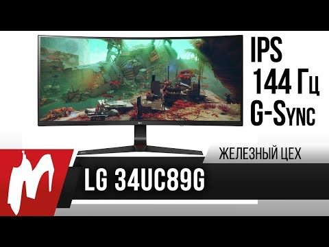 Обновление идеала — LG34UC89G