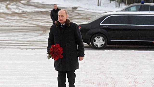 Путин призвал напоминать о подвигах героев Ленинграда