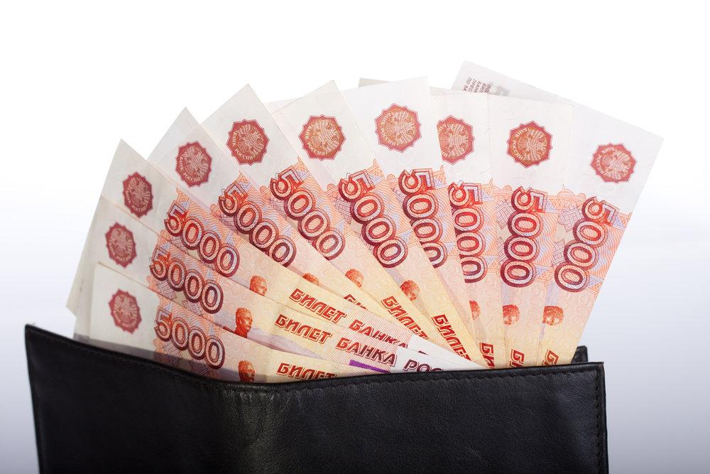 Где платят более 600 тысяч рублей в месяц