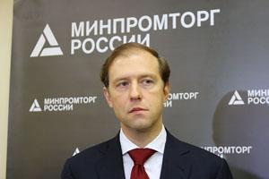Денис Мантуров: Россия рассчитывает на увеличение спроса на SSJ 100 на зарубежных рынках