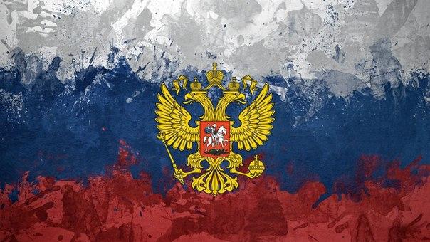 """Ясновидец из США  Д. Бринки: """"Следите за Россией — каким путём  она пойдёт,  таким же путём  пойдёт и  остальной Мир"""""""